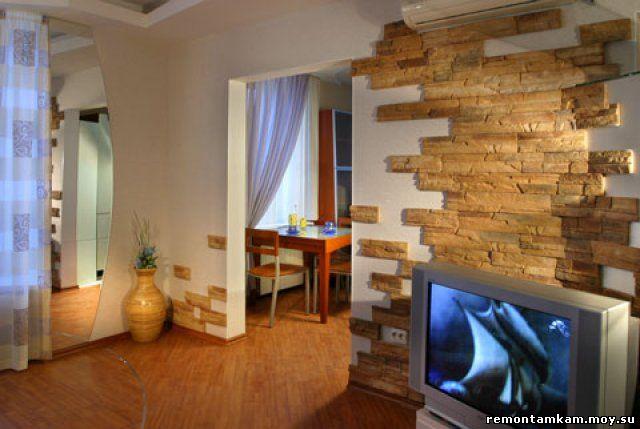 Ремонта и дизайна квартир и дач своими руками
